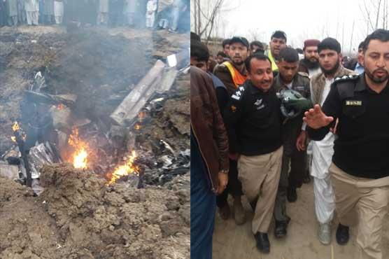 PAF plane on routine training mission crashes near Mardan