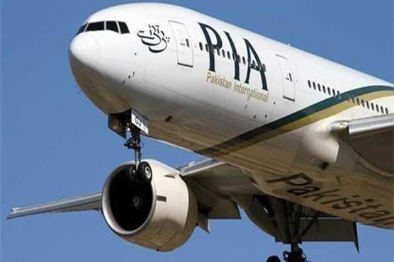 PIA aircraft was not missing but sold, SC informed
