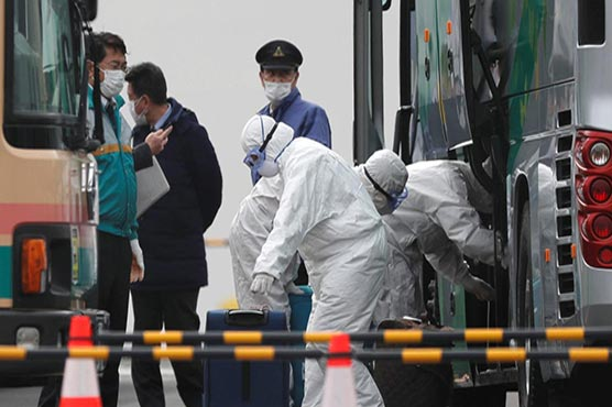 S. Korea confirms first death of person infected with Covid-19