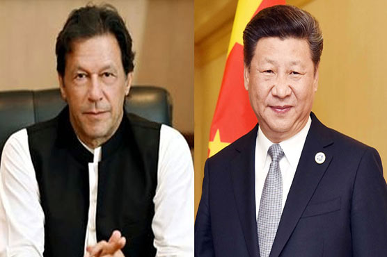 PM Imran offers China 'unequivocal support' in hard times battling COVID-19