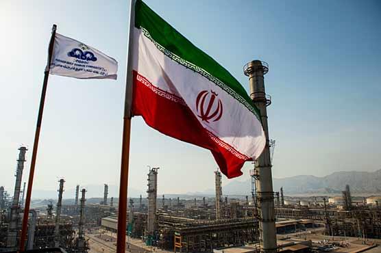 Global watchdog places Iran on terrorism financing blacklist
