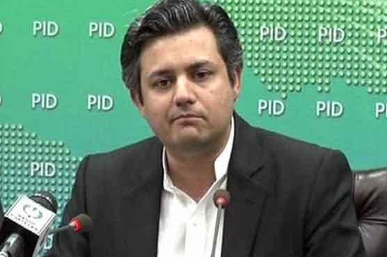 Pakistan made significant progress on FATF action plan: Hammad Azhar