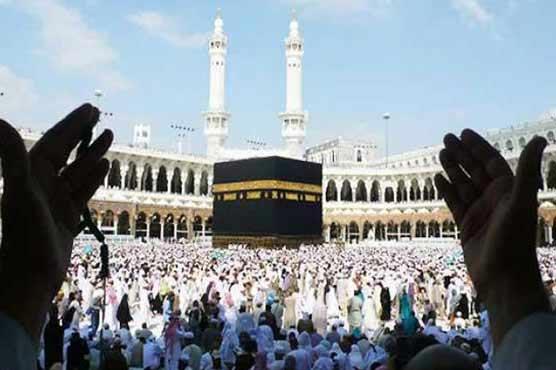 Banks start receiving applications for Hajj