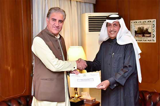 Qatar invites Pakistan to attend peace deal between U.S. and Taliban on Feb 29