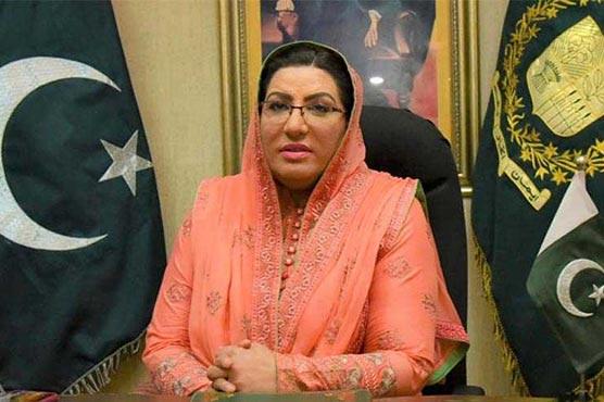 Pakistan welcomes agreement between Taliban, other parties: Dr Firdous