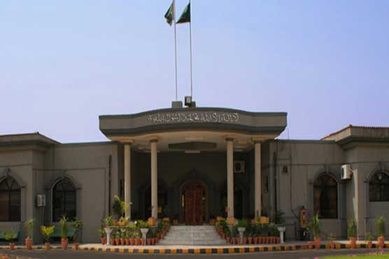 Appointments of special assistants to prime minister challenged in IHC