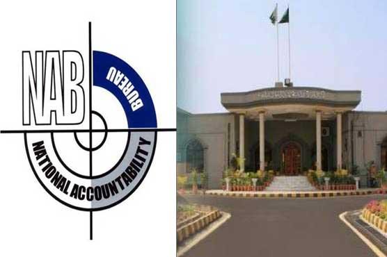 PML-N moves IHC over NAB Amendment Ordinance