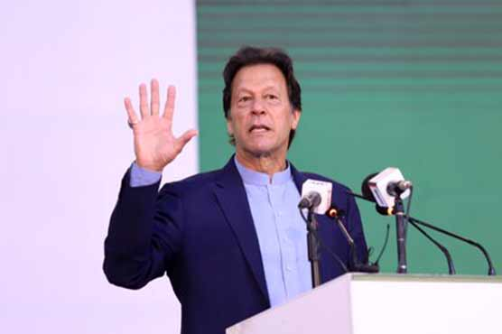 Pakistan's future is linked to industrial development: PM Imran