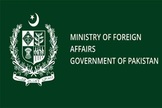 Qasem Soleimani killing: Pakistan urges for maximum restraint to de-escalate tension