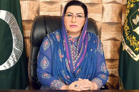 UNSC, international community not playing due role in Kashmir issue: Dr Firdous