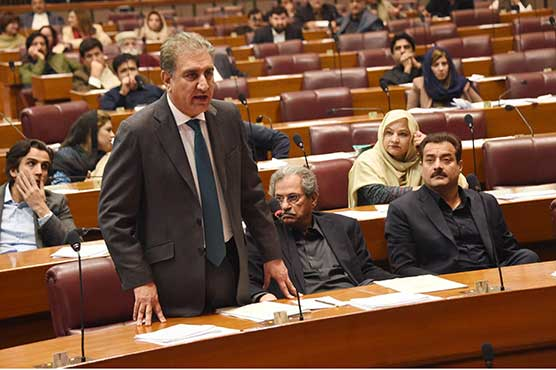 Pakistan will refrain from being party to US-Iran conflict: Qureshi