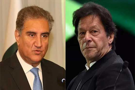 PM Imran, FM Qureshi review situation amid US-Iran conflict