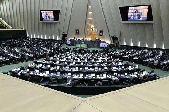Iran designates US forces 'terrorists' for killing general