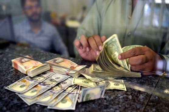 Senate body approves Anti-Money Laundering (amendment) bill 2019