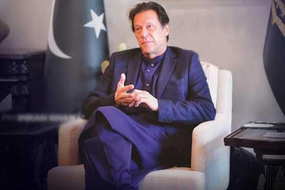 US-Iran Tensions: PM Imran directs FM Qureshi to visit US, Iran, KSA
