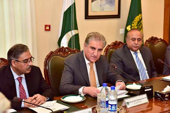 Pakistan committed to play role in reducing tensions between US and Iran: FM Qureshi