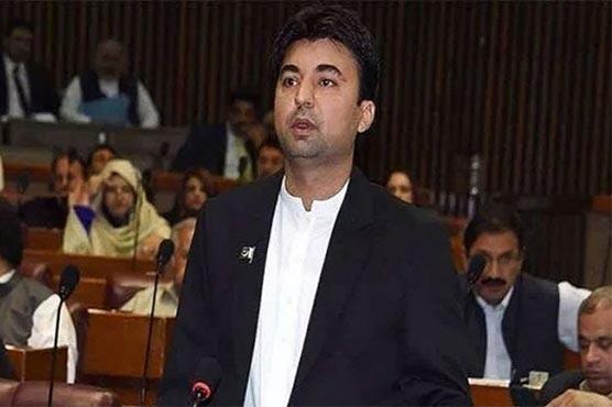 Rana Sanaullah facing multiple allegations including Model Town killings: Murad Saeed