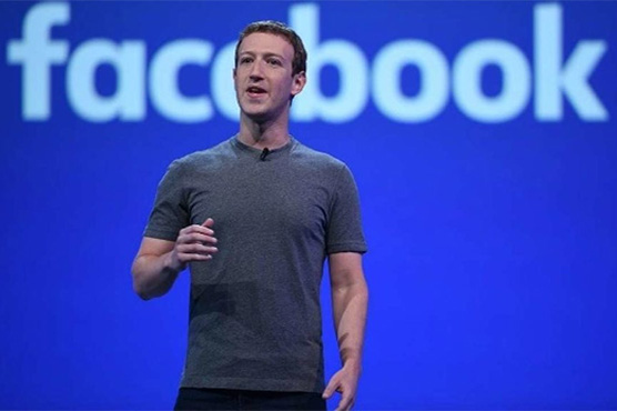 No More 'Wear a Tie' Resolutions for Zuckerberg