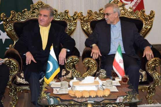 FM Qureshi reaches Iran's Mashhad amid Middle East tensions