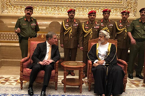 FM Qureshi meets Sultan Haitham, condoles death of Oman's Sultan Qaboos