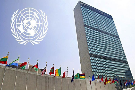 UN Security Council holds closed door meeting on Kashmir
