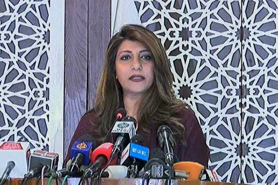 UNSC again expresses concern over curfew, human rights violations in IOK: FO