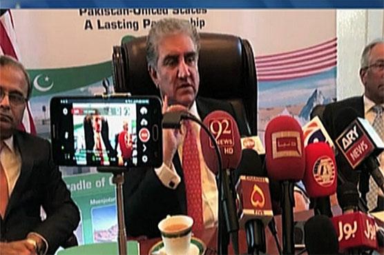 Kashmir issue not internal affair of India: FM Qureshi