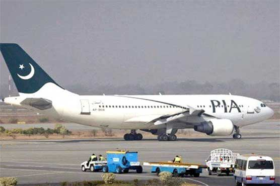 Two airliners escape tragic accident in Pakistan