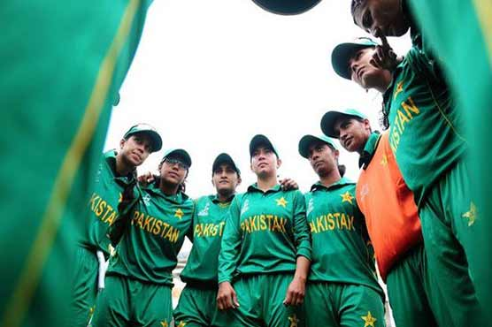 Pakistan announces 15-member ICC Women's T20 World Cup squad