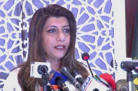 Pakistan is raising voice against Indian annexation of IoK: FO