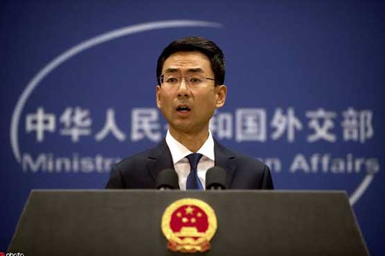 Global community should recognize Pak's efforts: Chinese FO