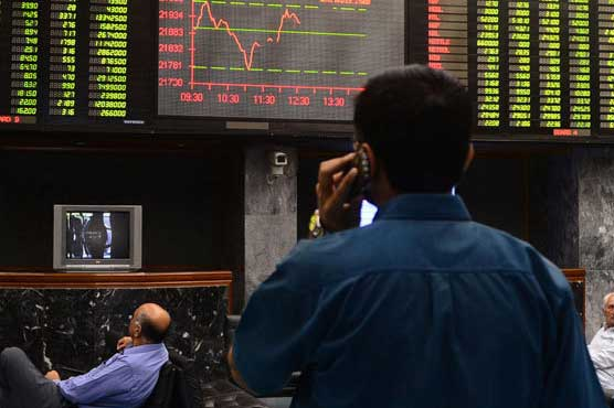 PSX gains 467.49 points to close at 34,889.41 points