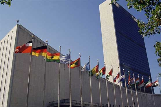 UNSC issues statement decrying terrorist attack on Pakistan Stock Exchange