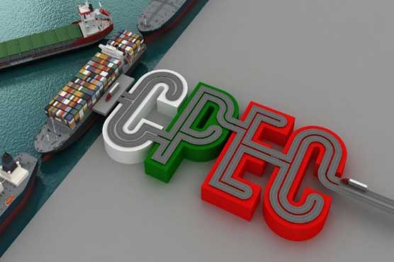 Ministers term CPEC a game-changer for entire region