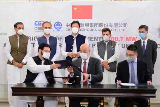 Pak-China sign Azad Pattan hydropower plant project