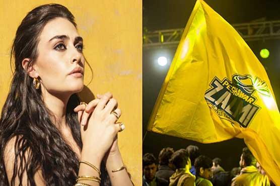 Ertugrul actress Esra has good news for Peshawar Zalmi fans