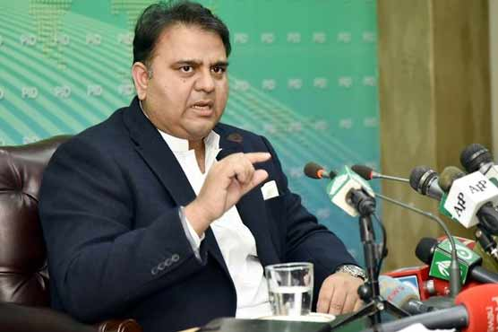 Science and religion are completely unrelated: Fawad Chaudhry