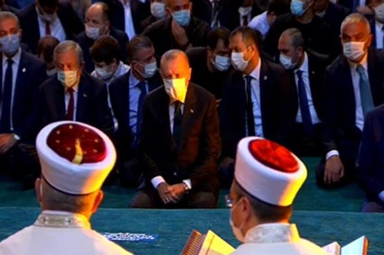 First Friday prayer at Hagia Sophia mosque after 86 years - World ...