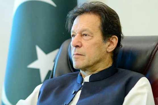 Govt fully aware of sense of deprivation of people of Balochistan: PM Imran