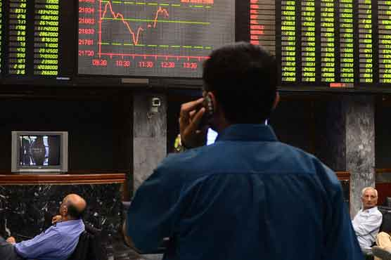 PSX gains 29 points to close at 37,607 points
