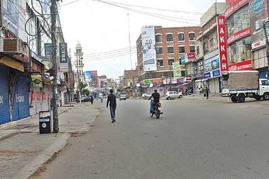 COVID-19: Punjab decides to shut markets, shopping malls two to three days before Eid-ul-Azha