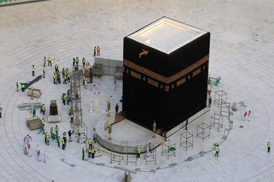 The hajj, one of the five pillars of Islam