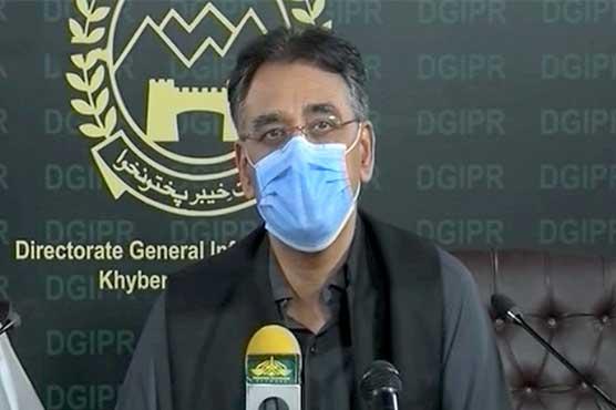 Coronavirus still a threat, must ensure implementation of SOPs: Asad Umar