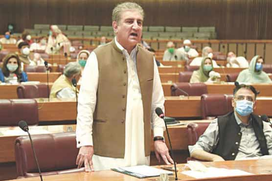 NAB will become meaningless if opposition's proposals followed: FM Qureshi