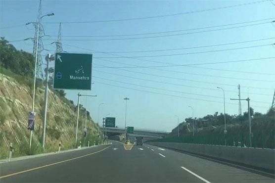 Mansehra-Thakot Expressway opened for traffic: Asim Bajwa