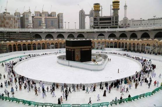 Muslims begin downsized hajj pilgrimage amid coronavirus outbreak