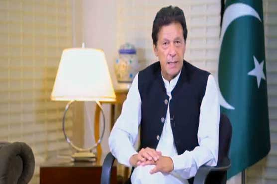 Govt intends to resolve problems of Southern Punjab's people at doorsteps: PM