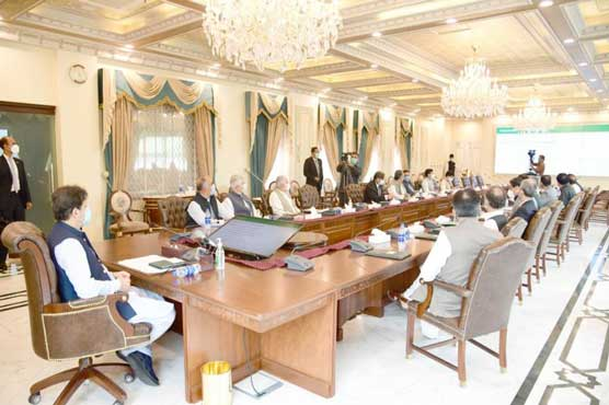 Development of merged tribal areas of KP, foremost priority of govt: PM