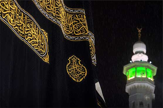 Ghilaf-e-Kaaba changing ceremony held in Makkah as Muslims perform Hajj rituals