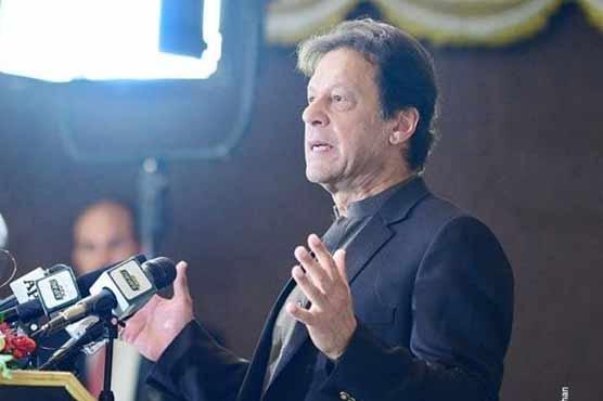 No NRO in return for legislation on FATF: Imran Khan